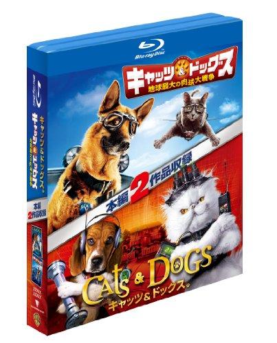 映画 キャッツ&ドッグス - allcinema