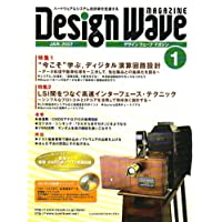 Design Wave MAGAZINE (デザイン ウェーブ マガジン) 2007年 01月号 [雑誌]