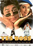 Yes Boss [DVD] [Import]