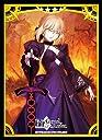 ブロッコリーキャラクタースリーブ Fate/Grand Order 「セイバー/アルトリア ペンドラゴン オルタ 」