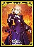 ブロッコリーキャラクタースリーブ Fate/Grand Order 「セイバー/アルトリア・ペンドラゴン[オルタ]」