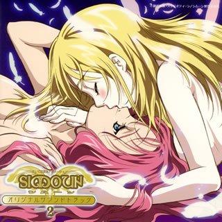 テレビ東京系アニメーション「Simoun(シムーン)」オリジナルサウンドトラックII
