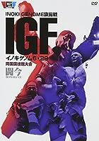 イノキゲノム 6・29両国国技館~闘今BOM-BA-YE~ [DVD]