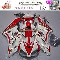 Angel-moto バイク外装パーツ 対応車体 Honda ホンダ CBR1000RR 2004 2005 CBR 1000 CBR1000 04-05 カウル フェアキット ボディ機械射出成型ABS樹脂 フェアリング パーツセット フルカウルセットの H109