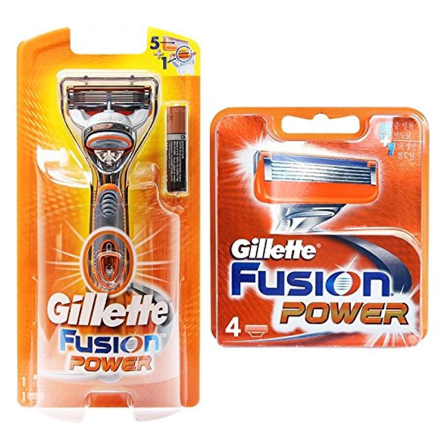 製油所招待葉っぱGillette Fusion Power 1レイザー+4カートリッジリフィルブレイド [並行輸入品]