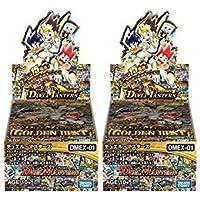 【2BOXセット】デュエルマスターズ DMEX-01 TCG ゴールデン・ベストx2box