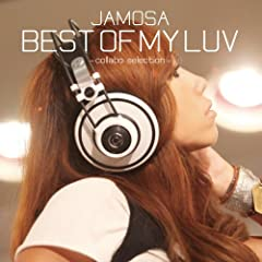 You Gotta be♪JAMOSA feat.LISAのCDジャケット