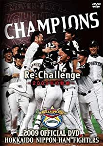 2009 OFFICIAL DVD HOKKAIDO NIPPON-HAM FIGHTERS