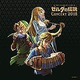 ゼルダの伝説コンサート2018