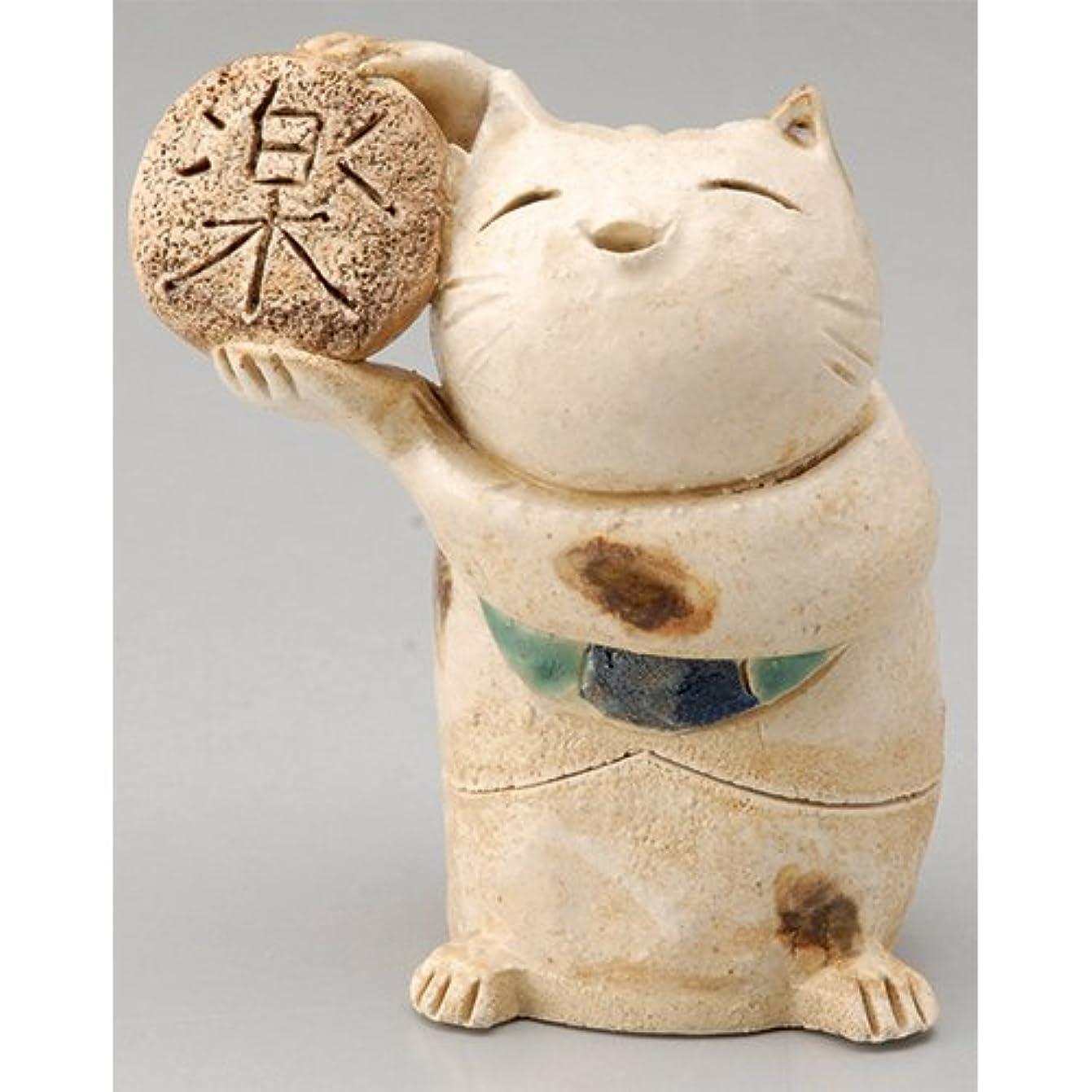香炉 ごえん猫 香炉(楽) [H8.1cm] HANDMADE プレゼント ギフト 和食器 かわいい インテリア