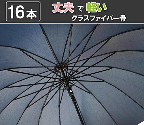 『TANPOPO [反り返っても折れにくい! ] 16本FRP骨 ジャンプ長傘 65cm (無地 ネイビー) 50578』の3枚目の画像