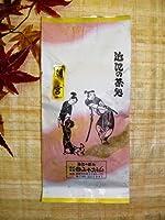 みやおえん 高級煎茶 朝宮 100g