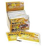 スーパー卵黄ウコン ボックスタイプ 1袋(460mg×2粒)×10袋 仲善 良質のウコンに厳選された卵黄油を加えたソフトカプセルタイプ クルクミンと卵黄のパワーで健康に お酒をよく飲む方に
