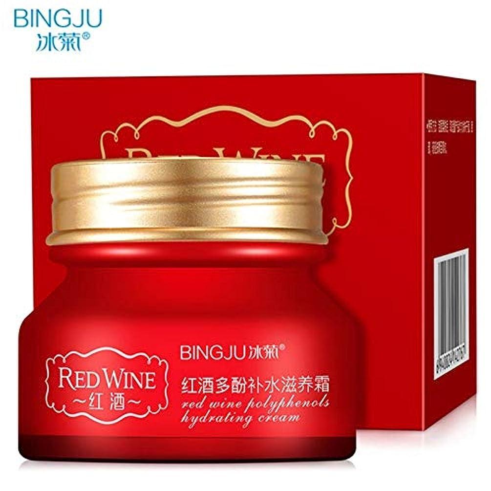 キャンディー良性インタフェースBINGJUアンチリンクルフェイシャルクリーム輸入原材料ケアリンクルファーミング赤ケア栄養しっとり寧をエージング