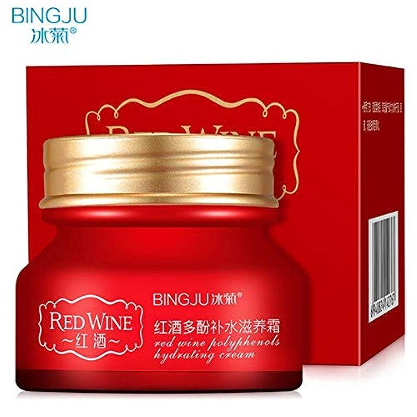 BINGJUアンチリンクルフェイシャルクリーム輸入原材料ケアリンクルファーミング赤ケア栄養しっとり寧をエージング