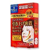 KOSE コーセー クリアターン 肌ふっくら モイスト リフト マスク 4枚 フェイスマスク