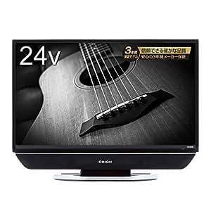 オリオン 24V型 高音質 液晶テレビ 極音 (きわね) フルレンジスピーカー搭載 メーカー3年保証 RN-24SH10