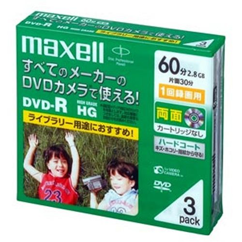maxell ビデオカメラ用 DVD-R 60分 3枚 10...