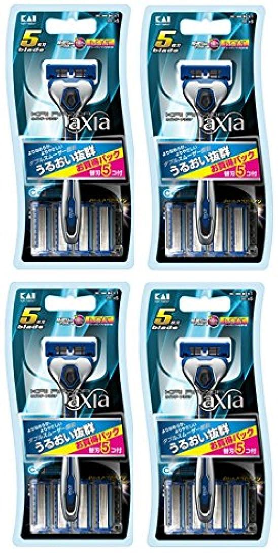 気難しい社説仕立て屋【まとめ買い】KAI RAZOR axia(カイ レザー アクシア) 5枚刃カミソリ コンボパック 5P×4個