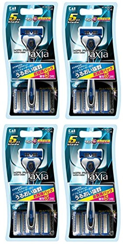 助言する軍蘇生する【まとめ買い】KAI RAZOR axia(カイ レザー アクシア) 5枚刃カミソリ コンボパック 5P×4個