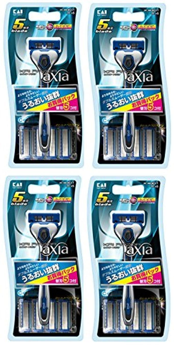 コメント矩形背骨【まとめ買い】KAI RAZOR axia(カイ レザー アクシア) 5枚刃カミソリ コンボパック 5P×4個