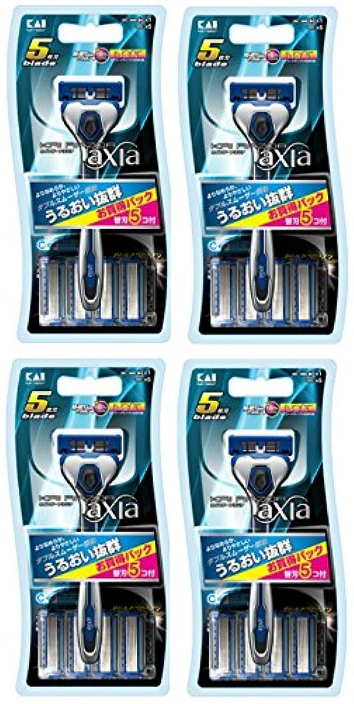 短命仕事に行く図【まとめ買い】KAI RAZOR axia(カイ レザー アクシア) 5枚刃カミソリ コンボパック 5P×4個