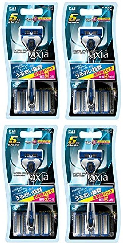 タイマーホイール宣教師【まとめ買い】KAI RAZOR axia(カイ レザー アクシア) 5枚刃カミソリ コンボパック 5P×4個