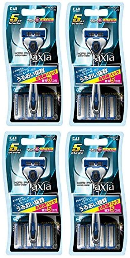 ロボット承認順応性のある【まとめ買い】KAI RAZOR axia(カイ レザー アクシア) 5枚刃カミソリ コンボパック 5P×4個