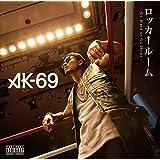 ロッカールーム-Go Hard or Go Home-(DVD付)