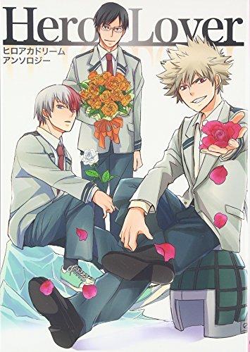 Hero Lover—ヒロアカドリームアンソロジー (gruppo comics)