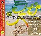 Ragga-N-Chu2