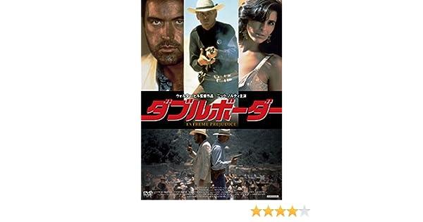 Amazon | ダブルボーダー [DVD] | 映画