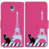sslink 305SH AQUOS CRYSTAL アクオス クリスタル 手帳型 ローズ ケース 猫 エッフェル塔(ブルー) パリ フランス ダイアリータイプ 横開き カード収納 フリップ カバー