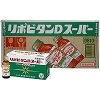 大正製薬 リポビタンDスーパー 100mlX50本 [指定医薬部外品]