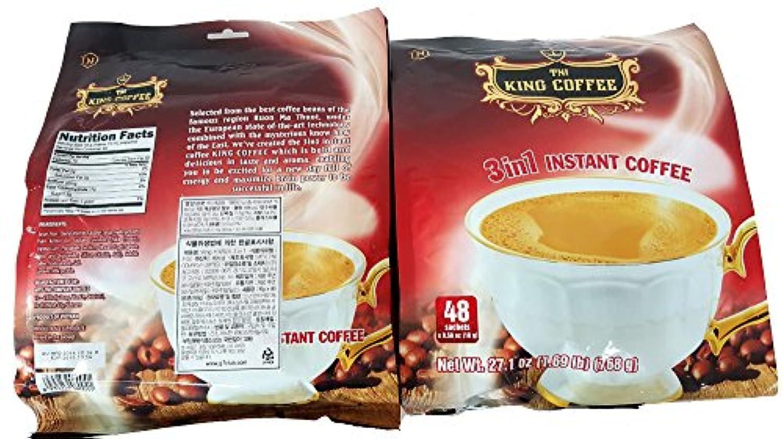 Osm Anself G7 3イン1 インスタント プレミアムライン ベトナムコーヒー 96袋 96袋 x 16g (2パック) [並行輸入品]