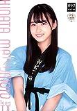 【松本日向】 公式グッズ HKT48 大感謝祭限定 特製個別ポスター