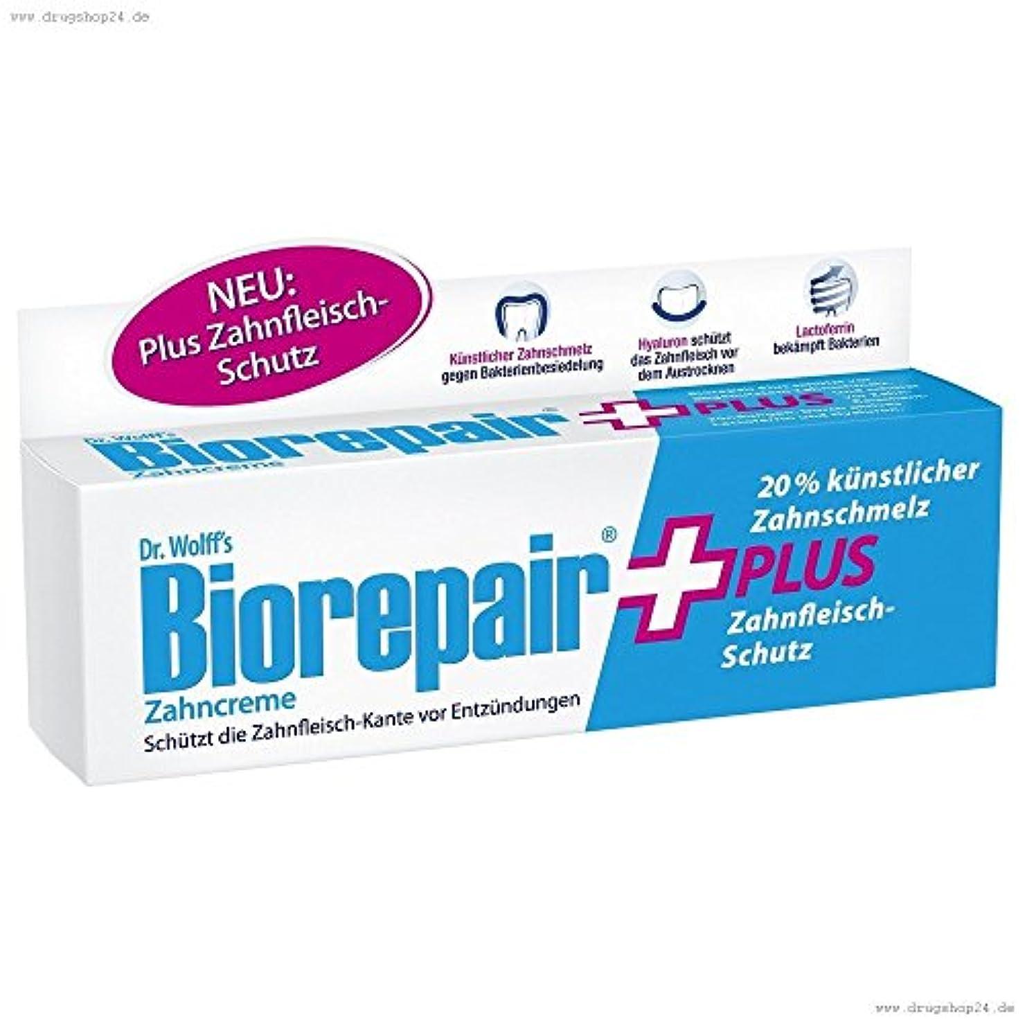 小間広々とした松3本セット Biorepair +PLUS 歯磨き粉 エナメルと歯茎保護 75ml【並行輸入品】