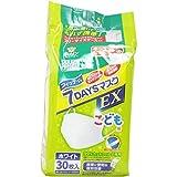 【セット品】(PM2.5対応)フィッティ 7DAYSマスクEX エコノミーパックケース付 キッズサイズ ホワイト 30枚入 (30枚入×6個)