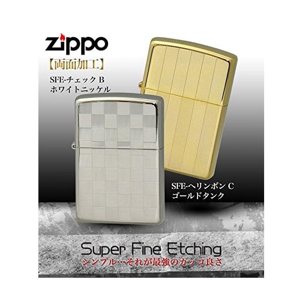 ZIPPO(ジッポー) オイルライター ヘリン...の紹介画像2