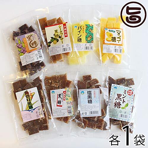 加工黒糖 140g 8種セット わかまつどう製菓 マンゴー パイン シークヮーサー ブルーベリー 角切りむちゃむちゃ塩ミント 沖縄土産に最適 8種の味が楽しめます