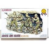 1/35 日本陸軍兵士 硫黄島1945/ドラゴン(DRAGON)