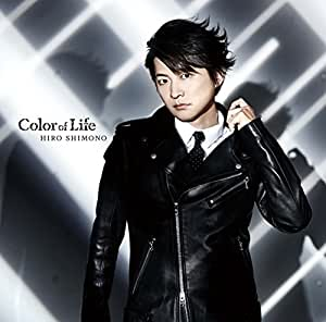 Color of Life(通常盤)