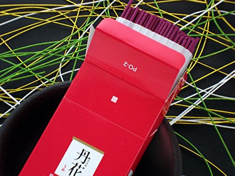 飲食店領事館ウミウシ大発のお香 ポケタン梅 【スティック】 ミニ【お香】