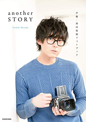 【Amazon.co.jp限定】声優・増田俊樹フォトブック『another STORY』ストア予約特典・限定絵柄ポストカード付
