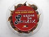 北海道十勝熟成黒にんにく 230g (無添加 自然発酵 長期熟成) 発酵熟成させることで栄養がパワーアップ