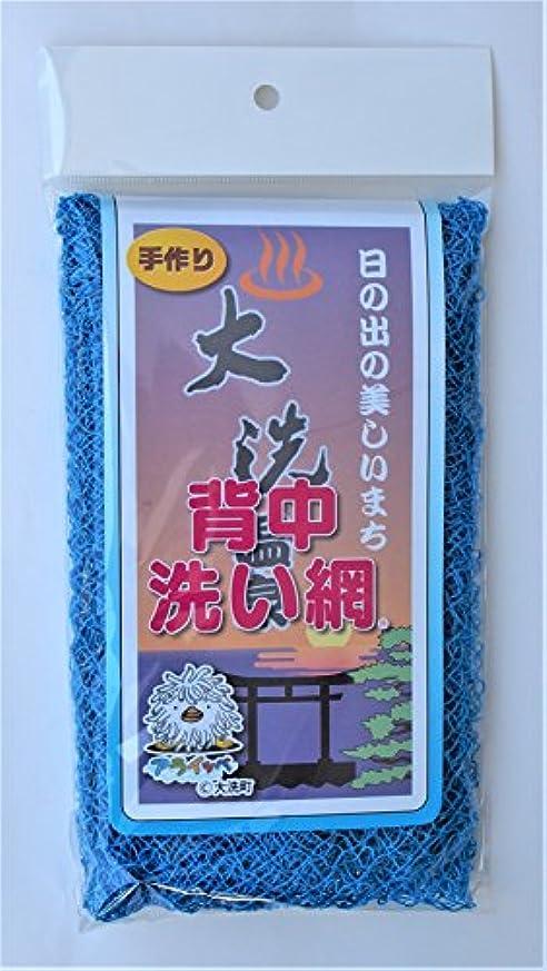 煩わしい不足減衰大洗 アライッペの洗い網 (ブルー)