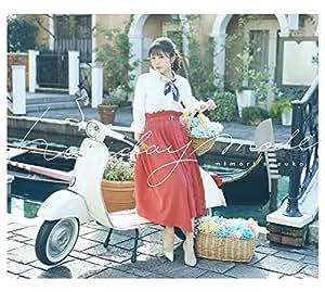三森すずこミニアルバム horiday mode(BD付限定盤)(CD+BD+PHOTOBOOK)