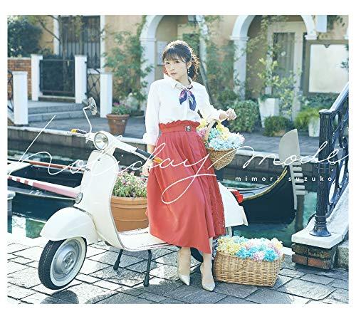 【Amazon.co.jp限定】三森すずこミニアルバム holiday mode(BD付限定盤)(CD+BD+PHOTOBOOK)(2L判ブロマイド付き)