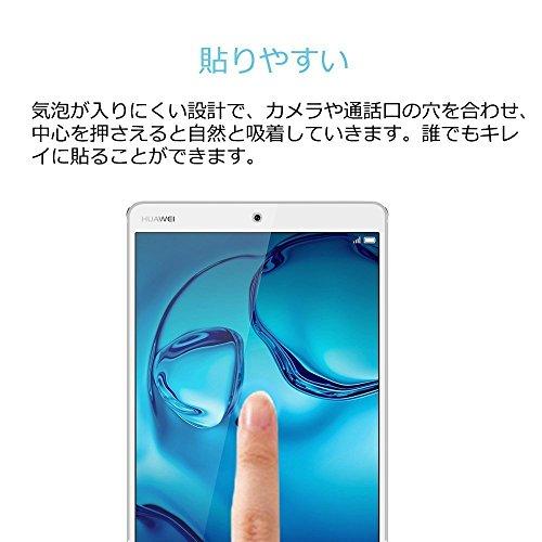 MaxKu NTTドコモ dtab Compact d-01J 強化ガラスフィルム 日本旭硝子素材採用 2.5D ラウンドエッジ加工 硬度9H 飛散防止処理 高透過率 薄液晶保護フィルム
