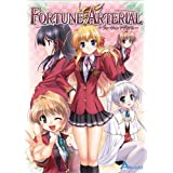 FORTUNE ARTERIAL 初回限定版